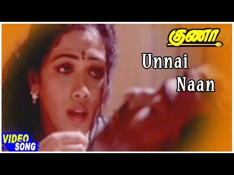 unnai thaane naan ariven song lyrics