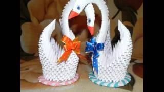 модульное оригами лебеди