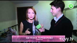 Под Киевом завершаются съемки сериала «Гвардия» - Шоумания - 22.12.2014