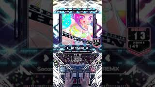 [SDVX V] Second Heaven Lamaze-REMIX - ラマーズP [EXH] PUC