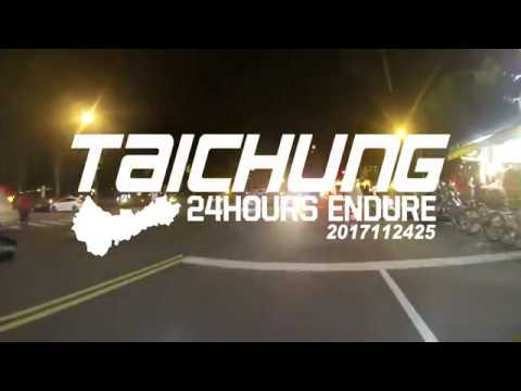 TAICHUNG 24 HOURS ENDRUE 20171124-1125
