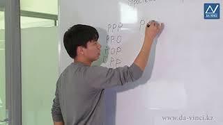 9 класс, 28 урок, Простейшие вероятностные задачи