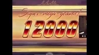 Montanablack Suchtberater Glücksspiel meme