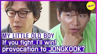 HOT CLIPS MY LITTLE OLD BOYEven a Worm will turn JONGKOOK vs JAEHOON(ENG SUB)