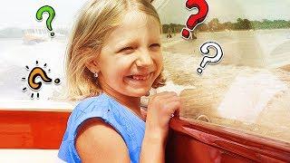 КУДА МЫ ОПЯТЬ УЛЕТАЕМ ИЗ МОСКВЫ??? И почему ЗДЕСЬ ВЕЗДЕ ВОДА?! Папа чуть не ЗАБЫЛ СУМКУ В АЭРОПОРТУ