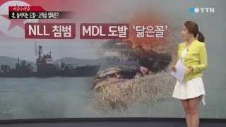 군사분계선 잇단 총격...수위 높아지는 北 도발 [신인균·양욱·김정아] / YTN