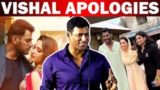 Vishal apologize to this actress