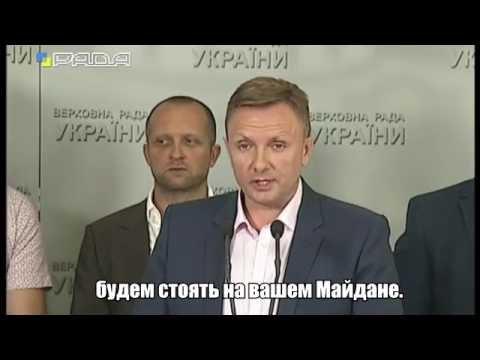 "Нардепи закликали росiян голосувати за партii ""Яблоко"" i ""Парнас"""