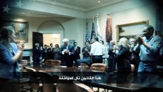 ترويج- سنوات أوباما الجزء الثاني -2