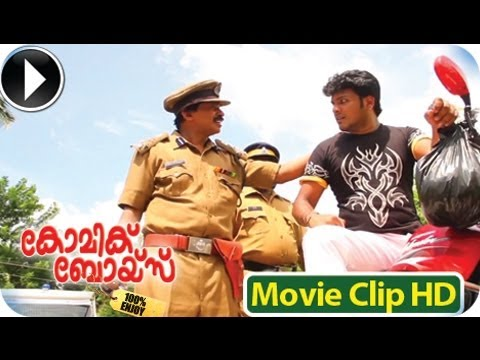 malayalam comedy stage show comic boys west own country santhosh pandit super comedy skit malayala cinema film movie feature comedy scenes parts cuts ????? ????? ???? ??????? ???? ??????    malayala cinema film movie feature comedy scenes parts cuts ????? ????? ???? ??????? ???? ??????