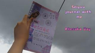 seiyuu journal with me [akesaka day]