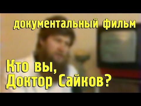 Центр лечения наркомании и алкоголизма «РЕШЕНИЕ» в Ростове