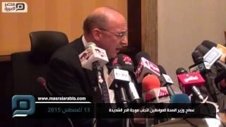 مصر العربية | نصائح وزير الصحة للمواطنين لتجنب موجة الحر الشديدة