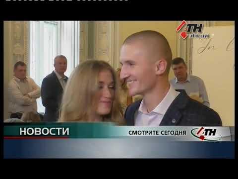 АТН Харьков: Новости АТН - 14.02.2020