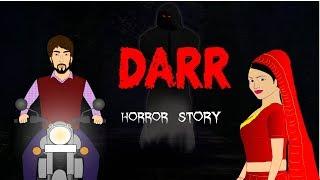 Darr - डर | Hindi Horror Stories | Bhoot ki Kahaniya | भूत की कहानिया