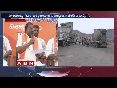 BJP MLC Somu Veerraju sensational Comments on CM Chandrababu over Polavaram Project | ABN Telugu