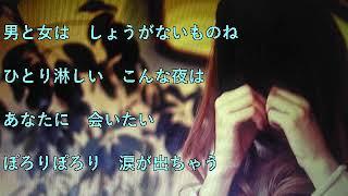 【Japan Enka new song】恋はひといろ ★田川寿美 1/16日発売 Cover🎤ai