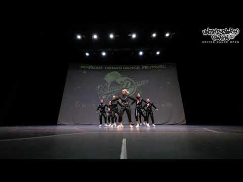 FREAKY CHICKS | Adults Intermediate | UNITED DANCE OPEN XXVII