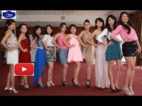 Miss Bhutan Usa 2017 Contestants