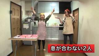 【踊ってみた】DanceDanceCooking #1 Butterfly de Ebifly【作ってみた...