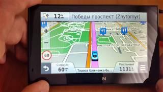 видео настройка навигатора