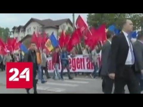 Протесты в Молдавии: митингующие требуют расширения полномочий Додона - Россия 24