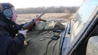 SVT 40 Стрельба с открытой защелкой