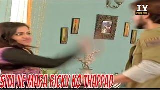 SITA NE MARA RICKY KO THAPPAD | Saath Nibhana Saathiya  | टीवी प्राइम टाइम हिन्दी