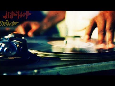 Dj 2 Bad - Canon in D (Hip Hop Instrumental Mix)