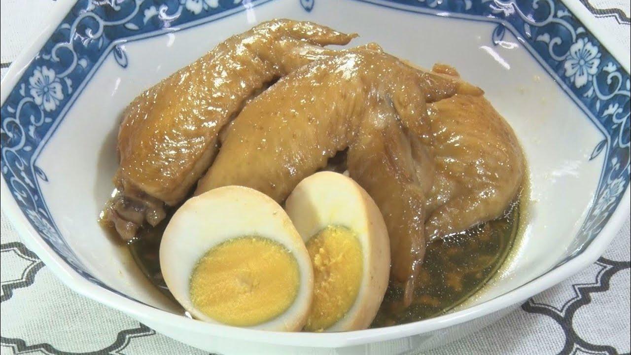 手羽先と茹で卵のさっぱり煮【キチキチキッチン】