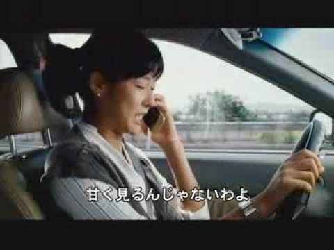 【予告篇】最強ロマンス