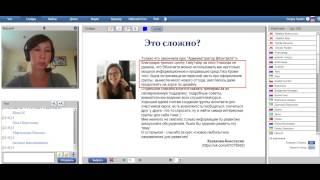 НАТАЛЬЯ БУХОВЦОВА. Как зарабатывать ВКонтакте от 16 000 рублей в месяц, работая полдня дома