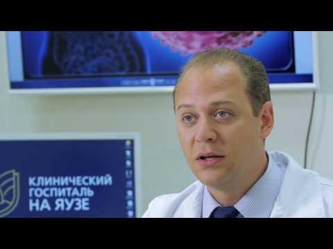 Гепатит С : мифы и заблуждения. Врач гепатолог к.м.н Матевосов Давид Юрьевич