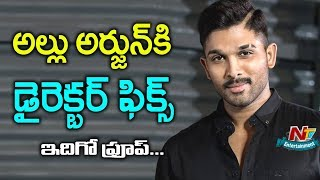 Allu Arjun Next Movie Director Confirmed | Box Office | NTV Entertainment