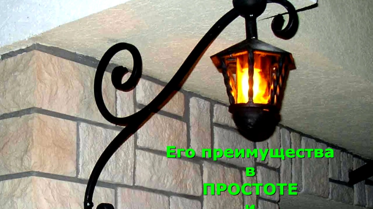 Уличное освещение — средства искусственного увеличения оптической видимости на улице в тёмное время суток. Как правило, осуществляется.