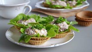 Тарталетки с консервированным тунцом