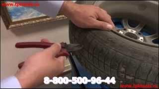 Материалы для шиномонтажа (ЖГУТ)(Жгут – применяется при ремонте бескамерных автомобильных шин. Клейкая структура жгута позволяет ..., 2015-08-12T04:40:43.000Z)