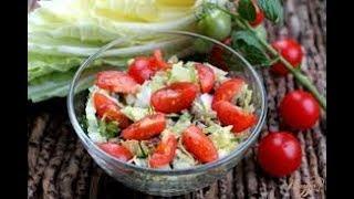 Легкий салат из пекинской капусты ИЛИ как сберечь фигуру за праздничным столом