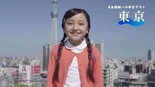 出演:谷花音 中学受験塾|四谷大塚ドットコム|でてこい、未来のリーダ...