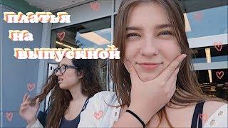 видео Шоппинг на о. Искья • Форум Винского
