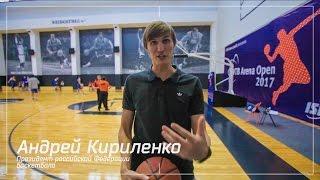 Кириленко, Дворкович, Саврасенко и Светлана Абросимова на турнире в Playground!
