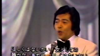 夜の銀狐(斉条史朗)
