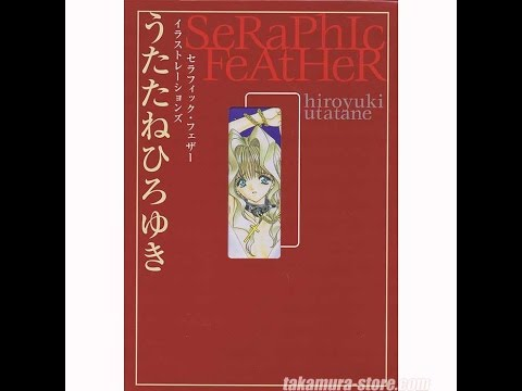 seraphic feather t 2