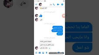 2 بنات سوريات محادثة نار +18