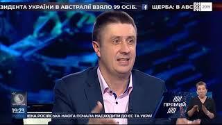 """В'ячеслав Кириленко гість ток-шоу """"Ехо України"""" 23.04.19"""