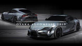 Osaka Automesse 2019 | Travel with Pasi | Events