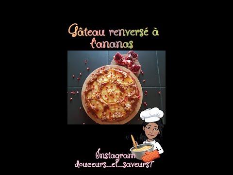 ww🍍renversÉ-À-l'ananas-/-reverse-to-pineapple-ww-#douceurs_et_saveurs7