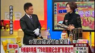"""打開""""中國電影史""""~ 哎喲你看!""""愛奴""""篇~~ 貝蒂:人生就是戲... 從""""愛奴中..."""
