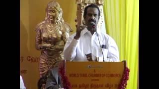 Perunthalaivar Makkal Katchi Leader.N.R. Dhanapalan Interesting Speech at World Tamilar Festiva 2015