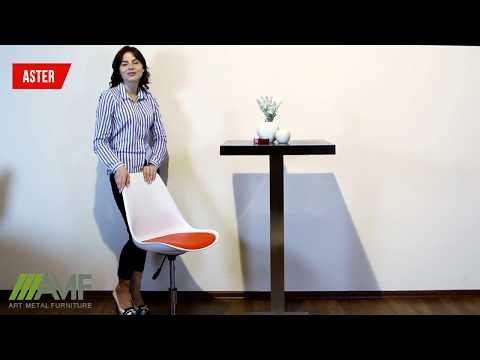Барный стул Aster. Обзор мебели от Amf.com.ua